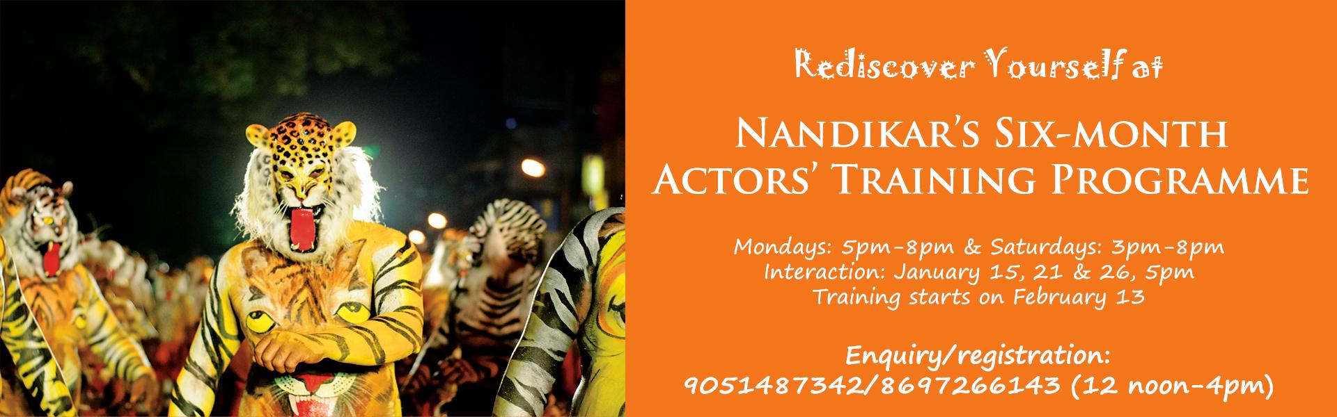 Nandikar Presents 33rd National Theatre Festival - 2016