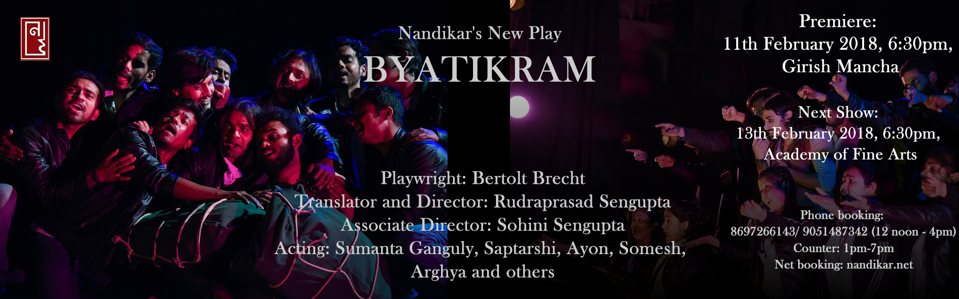 Nandikar's New Play Byatikram