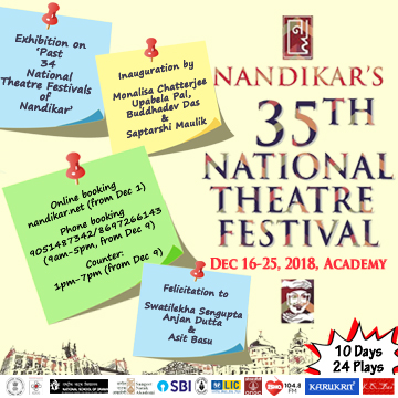 Nandikar's 35th National Theatre Festival 2018