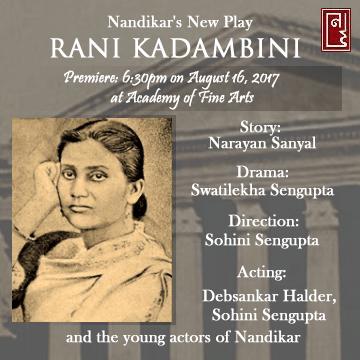 Nandikars new play rani kadambini