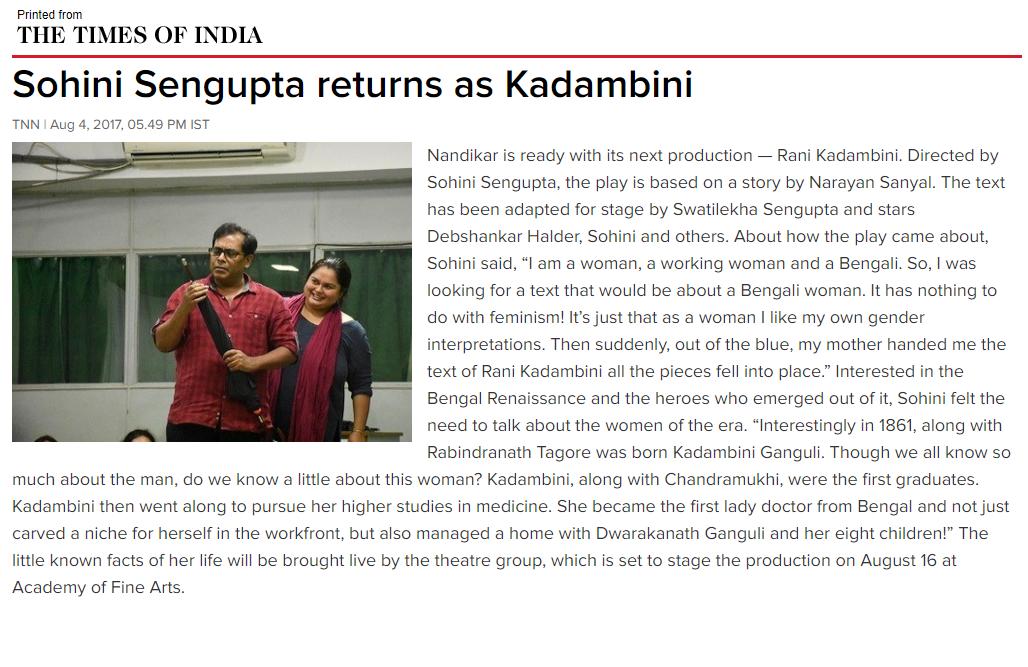screencapture-timesofindia-indiatimes-entertainment-bengali-movies-news-sohini-sengupta-returns-as-kadambini-articleshowprint-59916754-cms-2018-04-04-14_14_03