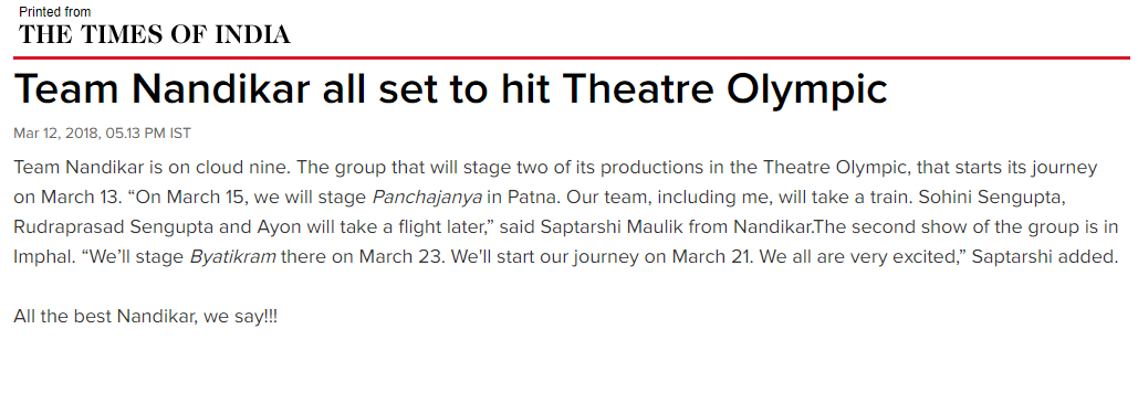 screencapture-timesofindia-indiatimes-entertainment-bengali-theatre-team-nandikar-all-set-to-hit-theatre-olympic-articleshowprint-63270099-cms-2018-04-04-14_07_57